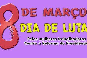 Assembleia do dia 8, no Pedro Lessa, deve votar greve no dia 15
