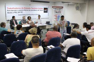 22/02/17 – Federais se reúnem em Santos para organizar luta pela Previdência