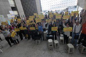 Servidores do TRT preparam mobilização contra Reforma Administrativa