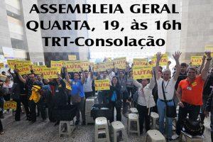 Mobilização contra a Reforma Administrativa no TRT será pauta da Assembleia Geral