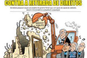 15/08/17 – Jornal do Judiciário – Edição 565