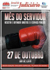 20/10/17 – Jornal do Judiciário – Edição 568