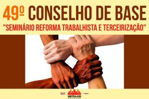 Seminário sobre reforma trabalhista e terceirização acontece neste sábado, 24