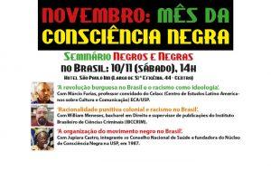 Seminário discute racismo na sociedade brasileira neste sábado