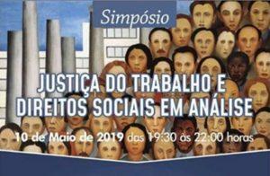 Sintrajud participará de simpósio sobre a defesa da Justiça do Trabalho em Mogi das Cruzes
