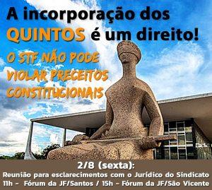 2/8: Subsede organiza reuniões em defesa dos quintos nesta sexta-feira na Baixada