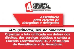 Assembleia no sábado, 14, elege delegação do Sintrajud no Congresso da CSP-Conlutas