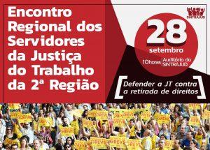 Encontro discute ataques à Justiça e ao Direito do Trabalho neste sábado