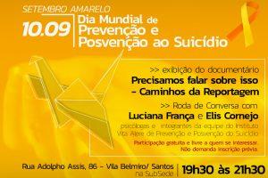 Setembro Amarelo: subsede exibe documentário e terá roda de conversa sobre suicídio