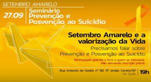 Sintrajud promove seminário sobre prevenção e posvenção do suicídio no dia 27 de setembro