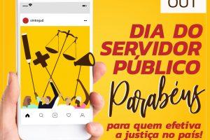 Servidores públicos, com orgulho