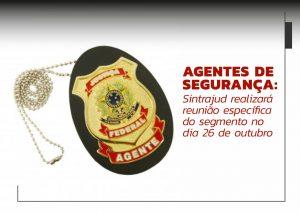Sintrajud realizará reunião com agentes de segurança no dia 26 de outubro