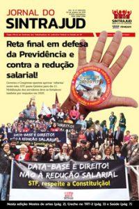 Editorial Jornal do Sintrajud 588: Decisões sobre os quintos e Previdência exigem mobilização