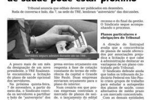 06/11/19 – Boletim do Sintrajud – Edição 225