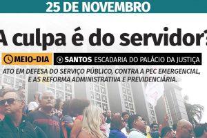 Ato unificado em Santos denuncia 'pacote de maldades' de Bolsonaro no dia 25