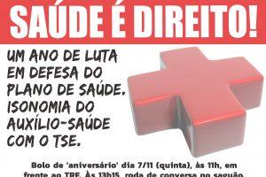 TRE: Resultado da luta por plano de saúde pode estar próximo e ato marca um ano de mobilização