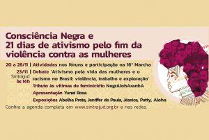 Sintrajud organiza programação para Consciência Negra e ativismo pelas mulheres