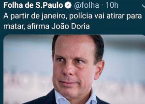 Diretoria repudia ação da PM que levou a 9 mortes em Paraisópolis e convida para ato