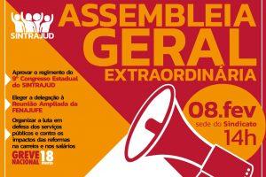 Dia 8/2: todos à assembleia estadual contra a redução de salários