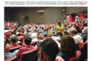 Editorial Jornal do Sintrajud 590 – Desafio em 2020: defender salários, estabilidade e direitos