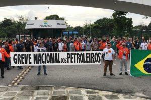 Sintrajud se solidariza com petroleiros e trabalhadores da Dataprev e da Casa da Moeda