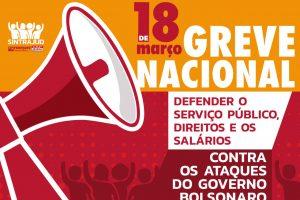 Assembleia aprova construção da Greve Nacional em defesa do serviço público