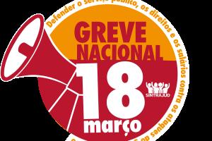 Atividades reforçam mobilização da categoria para o 18 de março