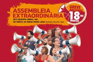 Sindicato convoca assembleia para debater emergência sanitária e ações pós 18M