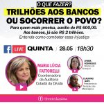 Auditoria Cidadã e Frente Sindical Classista da Baixada discutem o combate à Covid-19 em live hoje à noite
