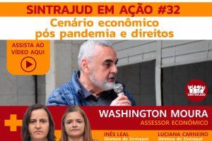 Assista aqui à conversa com o economista Washington Moura sobre como ficam nossos direitos no pós pandemia