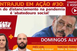 Live de segunda, 22, terá pesquisador do grupo Covid-19 Brasil e análise sobre 'plano' de Doria