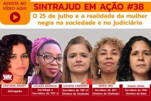 Assista aqui ao debate sobre as mulheres negras no Brasil e no Judiciário