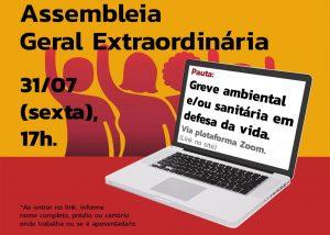 Assembleia geral online nesta sexta às 17h reforça a mobilização em defesa da vida