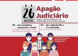 'Apagão judiciário' nesta quarta (26) ganha força após deliberação de greve sanitária nacional
