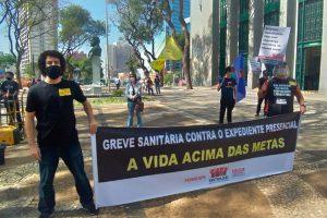 07/08/2020 – Atos em defesa da vida, no Fórum João Mendes e na Praça da Sé