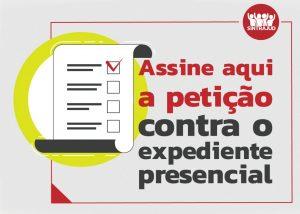Assine o abaixo-assinadocontra a retomada das atividades presenciais