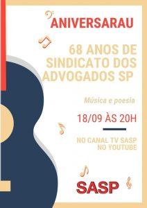 Servidoras do PJU participam de sarau virtual do Sindicato dos Advogados hoje (18)
