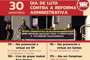Categorias reforçam luta contra 'PEC das rachadinhas' com jornada nacional em 30/9