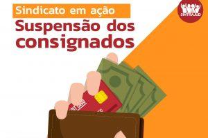 BB e Caixa se comprometem a implementar carência para empréstimos consignados a partir de fevereiro
