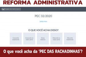 Sindicato convoca servidores a votar em consulta da Câmara sobre a 'reforma' administrativa