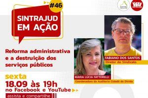 Live desta semana debate com Maria Lúcia Fattorelli a 'PEC das rachadinhas', nesta 6ª
