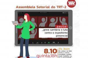 TRT-2: Assembleia nesta 5ª avaliará luta em defesa da vida