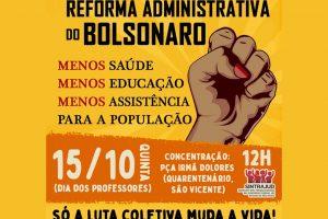 Dia do professor terá ato em defesa do serviço público na Baixada Santista