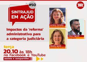 Live na terça, 20, discute impactos das PECs 32 e 186 para a categoria judiciária
