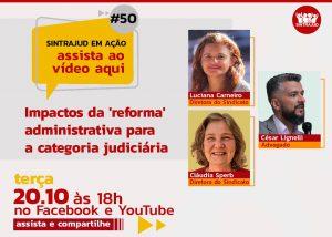 Assista à live sobre as PECs 32/2020 e 186/2019