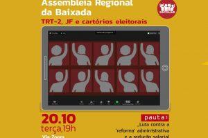 Baixada tem assembleia regional nesta terça, 20, às 19h
