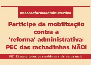 Envie sua mensagem aos parlamentares contra a 'reforma' administrativa