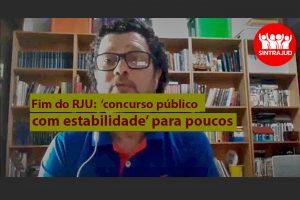 Entrevista: reforma acaba com o RJU e torna 'concurso público com estabilidade' para poucos