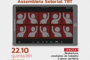 TRT-2 tem nova assembleia setorial nesta quinta, 22, às 18h