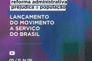 Sindicatos de todo o país lançam o Movimento a Serviço do Brasil em live nesta 5ª, às 11h